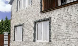 Фасадные панели Fineber в наличии